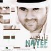 Tawaq - 2013 - Nayef Al Nayef