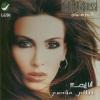 Ana Eih - 2004 - Nelly Maqdessy