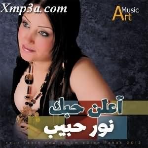 A3len Hobak