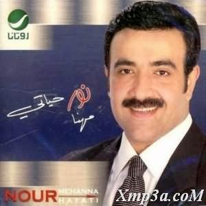 Nour Hayati