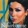 Shaklo Keef - 2004 - Nourhane