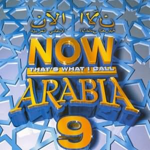Now Thats What I Call Arabia 9