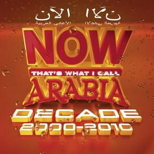 Cheb Mami feat Kazem Al Saher - Ajlissou Fil Makha