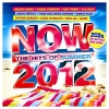 Now The Hits Of Summer 2012 - 2012 - V.A