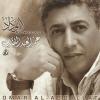 Al Wedad - 2013 - Omar Al Abdallat