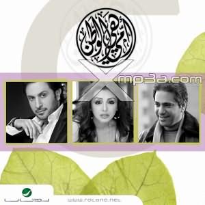 Ommi Hiya El Watan - EP