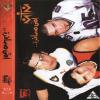 Omy Msafra - 2003 - MTM