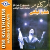 Hazehi Laylaty - 1968 - Oum Kolthoum