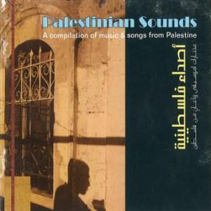 Palestinian Sounds<