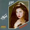 Banady - 1994 - Pascal Mesh3alani