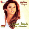 Khayala - 2001 - Pascal Mesh3alani