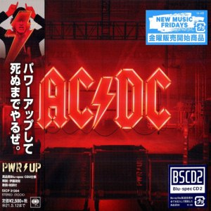 Power Up (Japan Blu-spec CD2) [CD Rip]