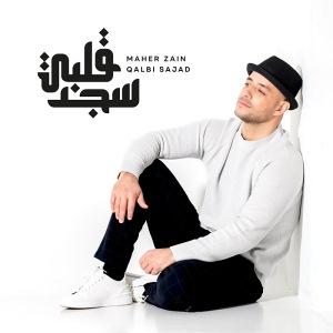 Qalbi Sajad