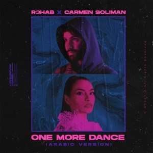 One More Dance (with R3HAB) [Arabic Version]