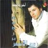Akher Dam3a - 2008 - Rabea El Asmar