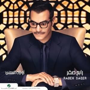 Awjeh Al Maana - اوجه المعنى