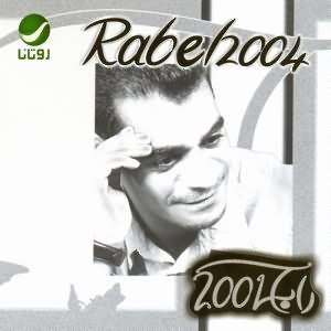 Rabeh 2004 - رابح 2004