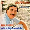 Metl El Ghourba - 1984 - Rabea El Khawli