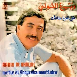 Metl El Ghourba