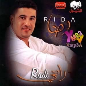 Radi - راضى
