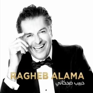 Habib Dehkati - البوم حبيب ضحكاتى