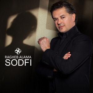 Sodfi - صدفه