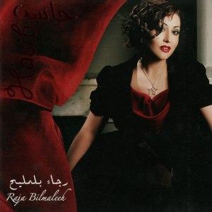 Hasib [CD Rip]<