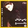 Rae3 - 1998 - Ramy Ayach