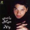 Wel Aah - 2000 - Ramy Ayach