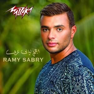 Sahl El Kalam - سهل الكلام