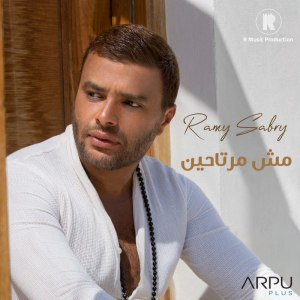 Mesh Mertaheen (From Talaktok Nafsy TV Series)