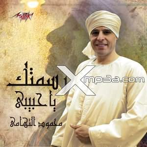 Album Rasamtak Ya Habibi