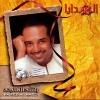 Al Hadaya - 2003 - Rashed Al Maged