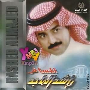 Al Msafer