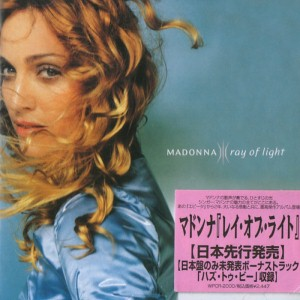 Ray Of Light (Japan Edition)