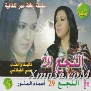 Refaqat Omar Al Thaqafiya - رفاقة عمر الثقافيه