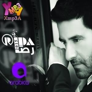 Kelma Ra7 Oulha - كلمه راح قولها