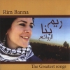 The Greatest Songs - 2011 - Rim Banna