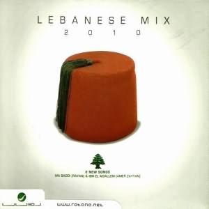 Lebanese Mix 2010