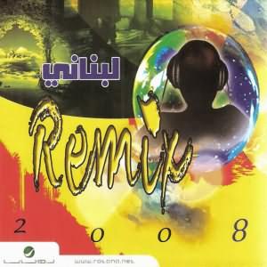 Lebanon Remix 2008
