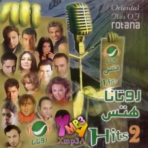 Rotana Hits Vol.2 - البوم روتانا هيتس جزء 2