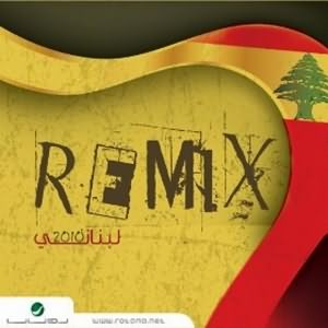 Lebanese Remix 3 - ريمكس لبنانى - روتانا