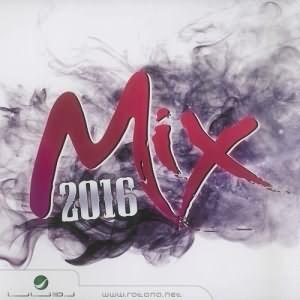 Mix 2016