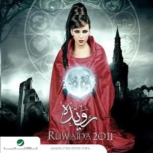 Talla3 Rouhi
