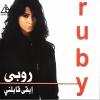 Eb2a Abelny - 2004 - Ruby