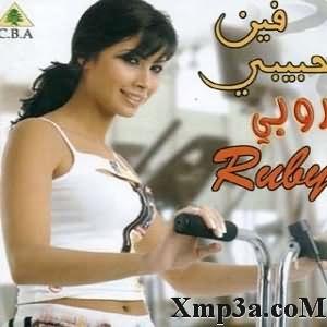 Fein Habiby