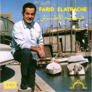 Saa Bikorb El Habib