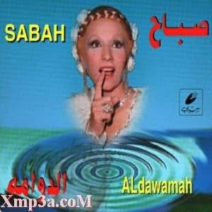 El Dawama