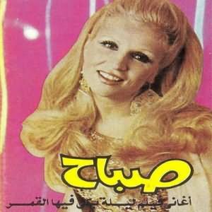 Leila Baka Fiha El Amar (OST)
