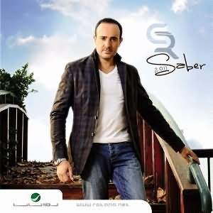 Saber 2011 - البوم صابر الرباعى 2011